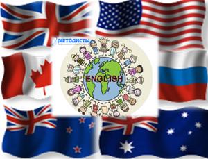 ТВОРЧЕСКАЯ ГРУППА «Преподавание английского языка»