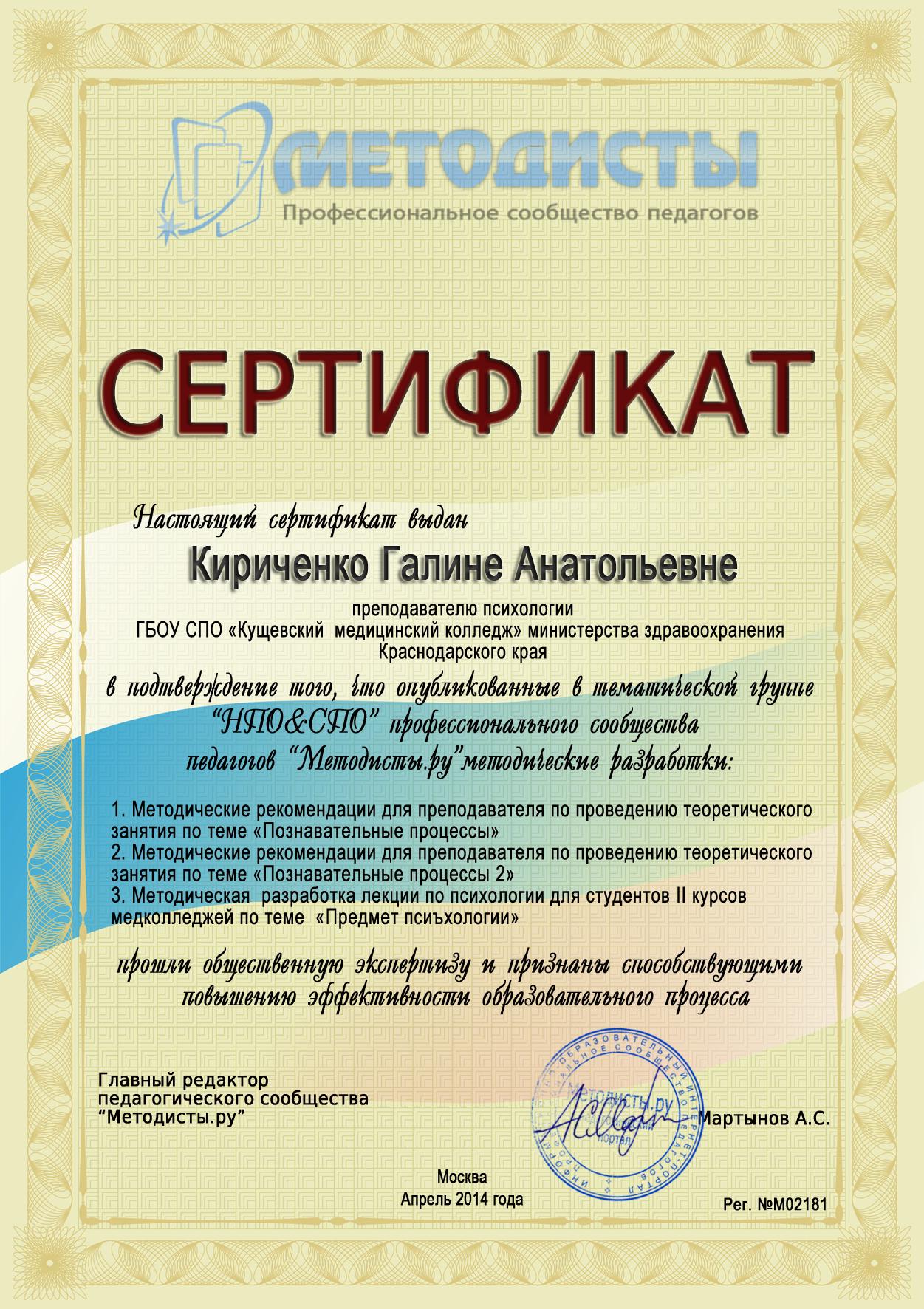 гей форум краснодарского края методические рекомендации
