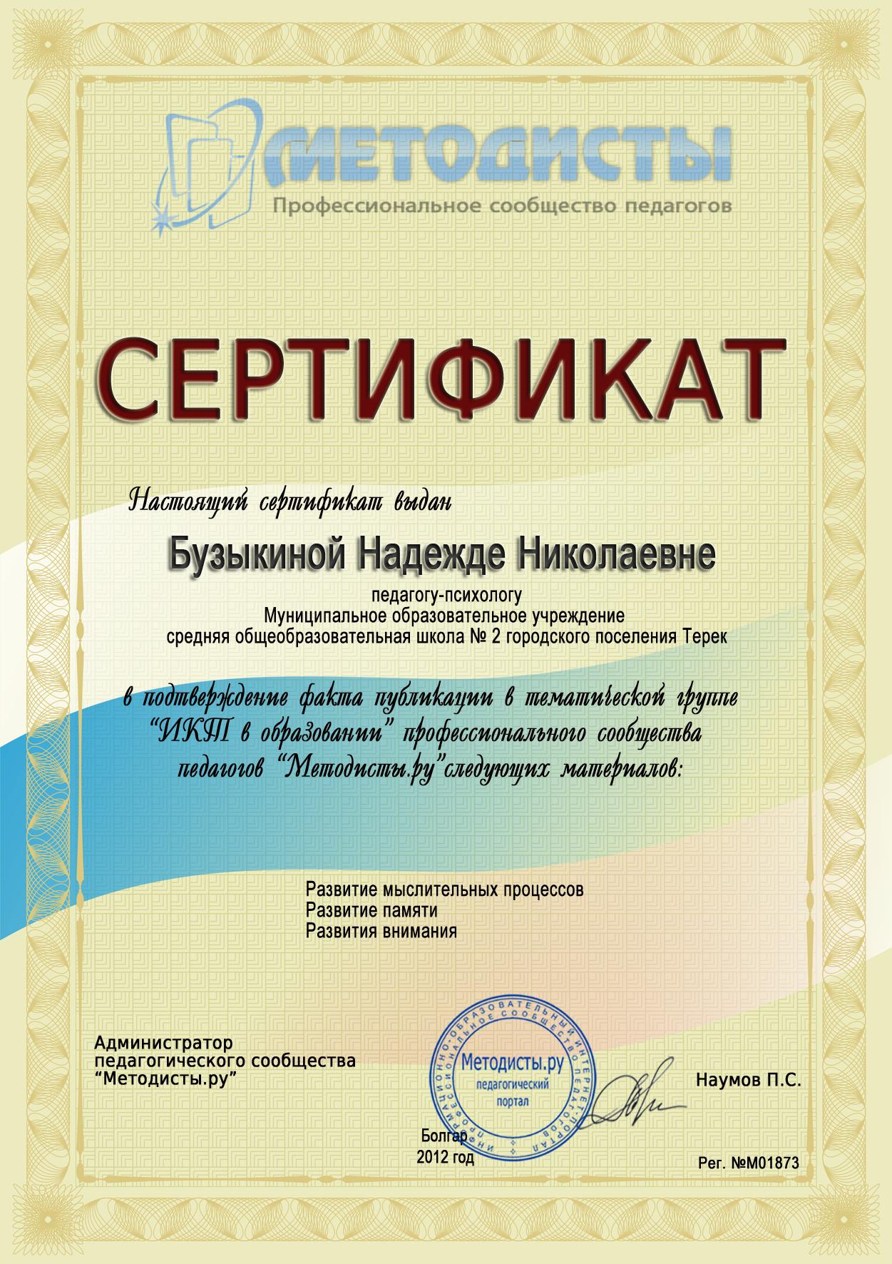 Поздравления с получением диплома своими словами6