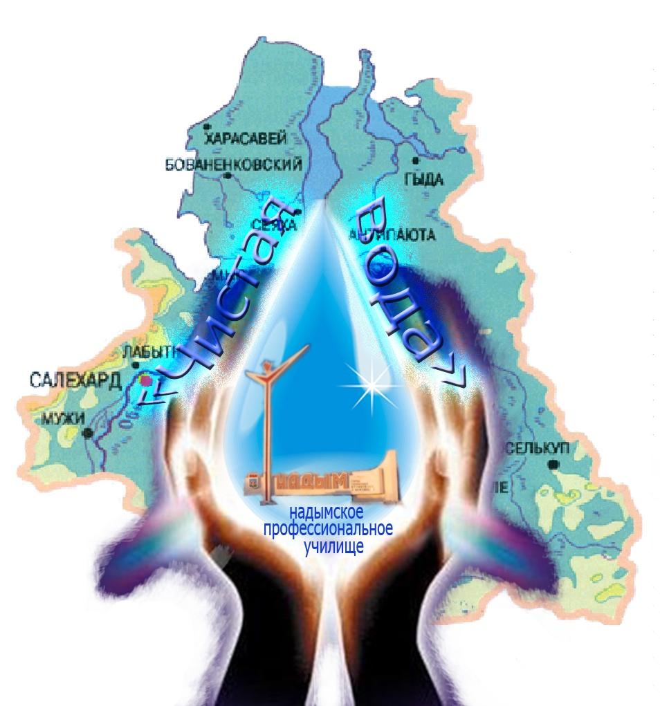 эмблема географии картинки