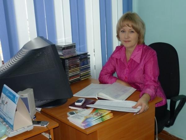форум посвящён работа в куйбышеве нсо учитель меня подобные