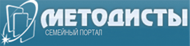 http://metodisty.ru/templates/base/images/header_logo.png