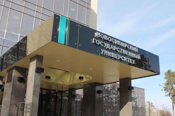Учёные из Новосибирска отправились за талантливыми школьниками на Камчатку