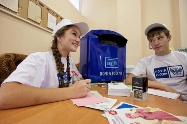 Почта России познакомит школьников с историей письма