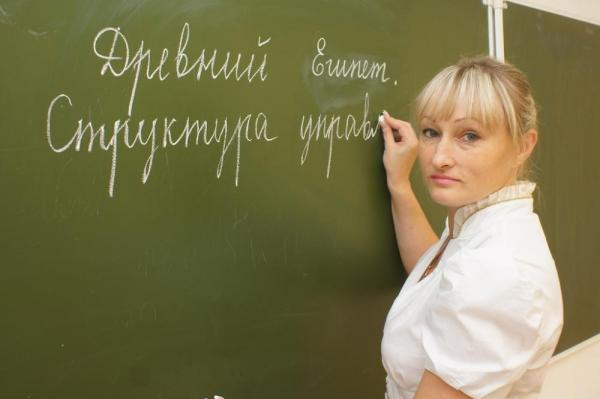 В российских вузах для «омоложения» школьных историков на четверть вырастет количество бюджетных мест