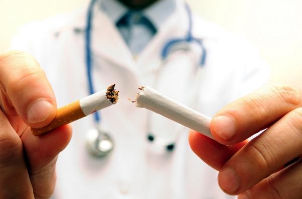 Вредные привычки. Лечение табакокурения
