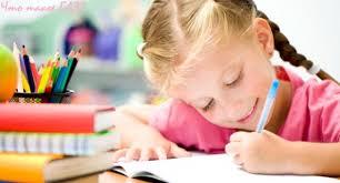 Для чего требуются готовые домашние задания?