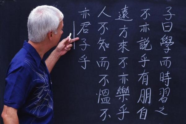 С 2020 года российские школьники смогут сдавать ЕГЭ по китайскому языку
