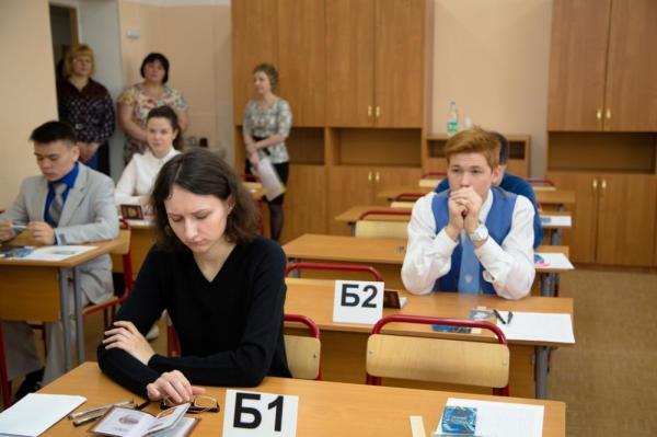 Ученики на экзамене