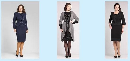 Деловая одежда больших размеров для женщин