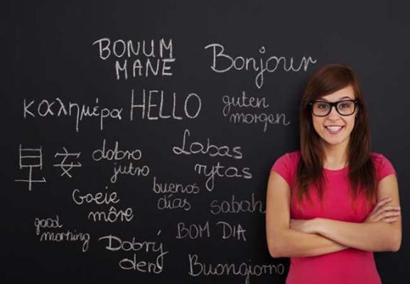 Английский с нуля онлайн уроки