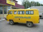 Пензенская область: новые автобусы для школ