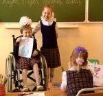Инклюзивное образование: каким оно должно быть?