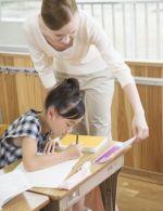 Астраханская область: стипендии для школьников