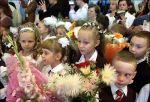 Екатеренбург: отбор детей в первый класс