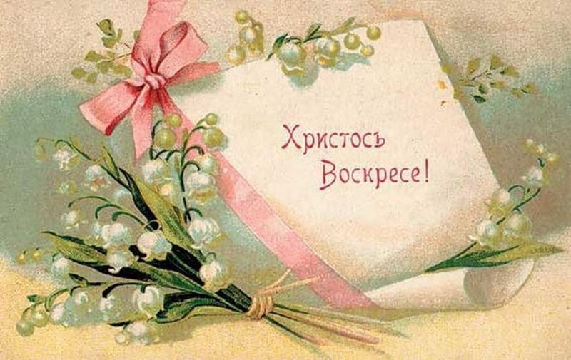 Приветствия! Поздравления! Объявления - Страница 8 1334486109