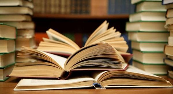 Книги, которые должен прочесть каждый