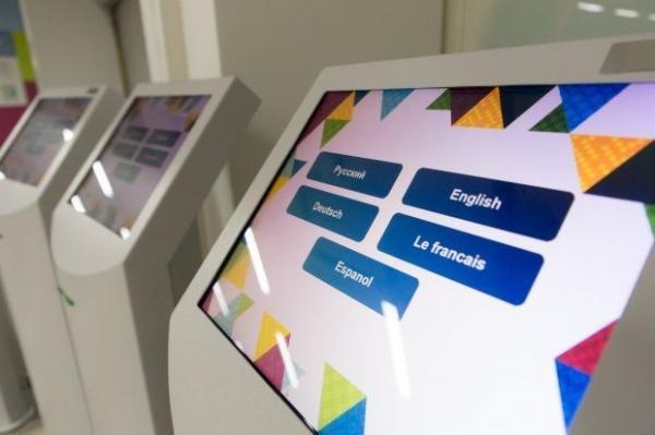 Интерактивное оборудование для очереди