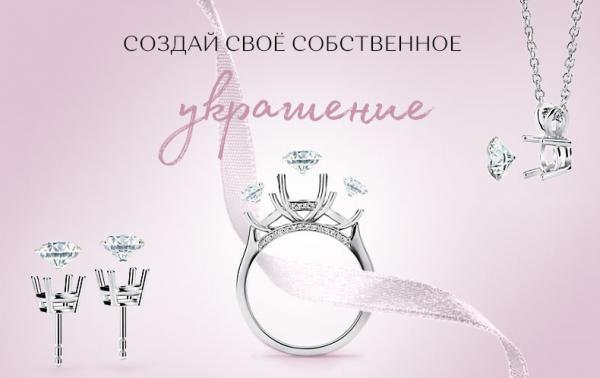 Покупка ювелирных изделий из бриллиантов в Москве