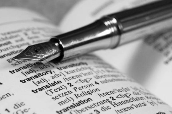 Специфика профессии лингвиста