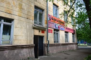 Школы Донецка становятся саунами и ателье