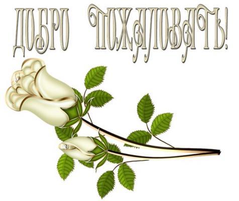 http://metodisty.ru/user_upload/05_2013/thumbs/1368040865.jpg