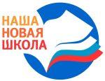 Программа по модернизации российского образования