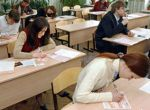 Хабаровский край: премии за 100 баллов на ЕГЭ