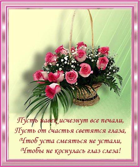 Открытка с днем рождения галина васильевна