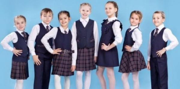 Школьная форма - удобство и комфорт школьника