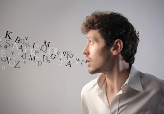 Грамотность и правописание: синонимы, слова