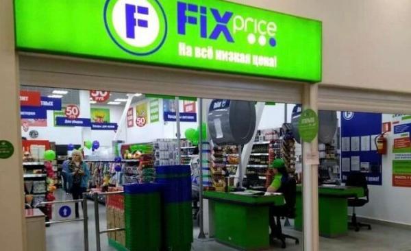 Выгодные покупки в онлайн магазинах, шоппинг
