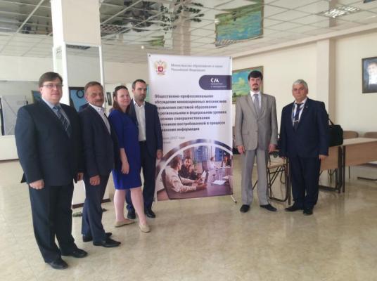 На конференции в Чечне обсудили инновационные механизмы управления системой образования