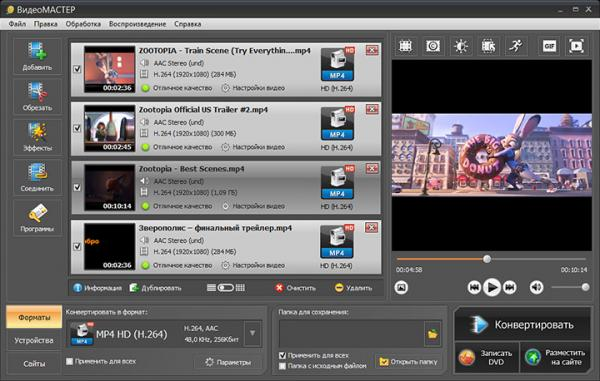 Как изменить формат видео с AVI на MP4 легко и быстро?