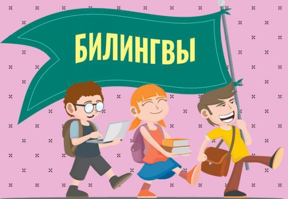 Премиальные языковые садики в центре Москвы