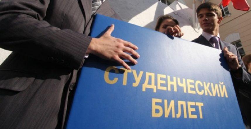 Новости екатеринбурга происшествия криминал