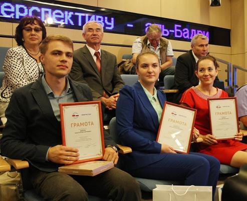 Победителям конкурса на лучший урок истории вручили награды