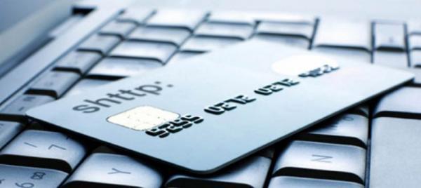 Срочный кредит на карту онлайн не выходя из дома