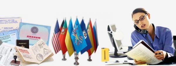 Услуги переводов от бюро переводов МСП Филин