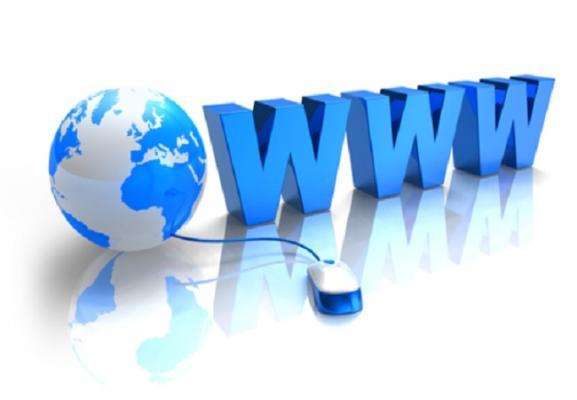 Современные коммуникации. Интернет