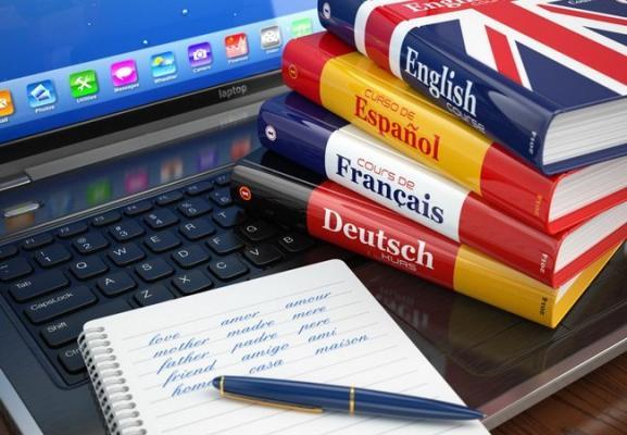 Современные курсы английского языка