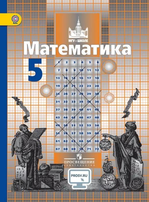 Решебник по математике: универсальное пособие для второклассника