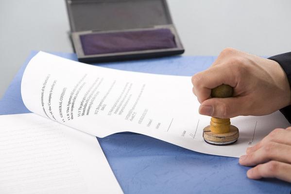 Юридические и нотариально заверенные переводы документов
