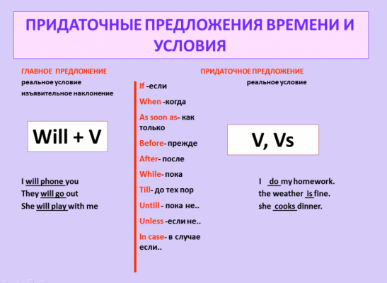 1412521292.png