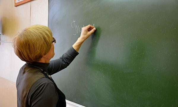 В КЧР готовят гранты для учителей – русских филологов