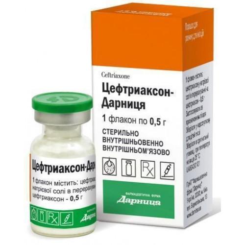 Купить Цефтриаксон в аптеках Харькова по лучшей цене