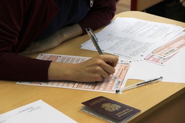 Подготовка к экзаменам ЕГЭ и ОГЭ 2020