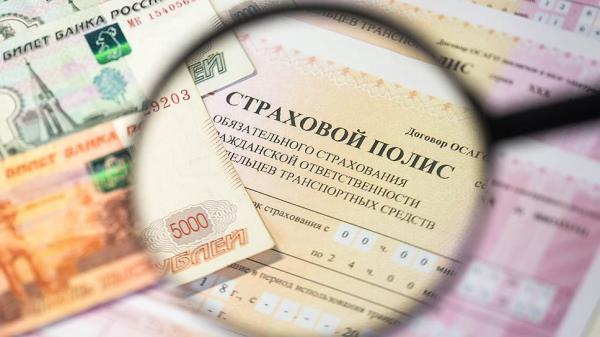 В Черкассах страховку осаго оформляют через e-posluga.com.ua