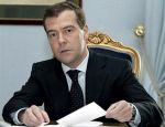 Медведев: число ВУЗов нужно сократить