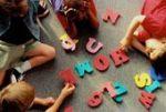 Первый Всероссийский конкурс среди воспитателей детских садов